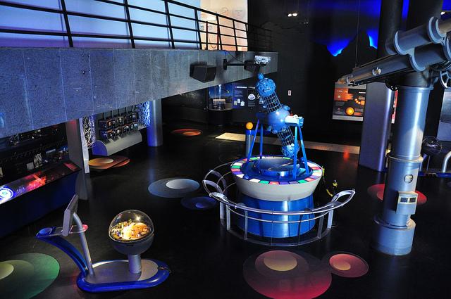 Planetario da Gavea