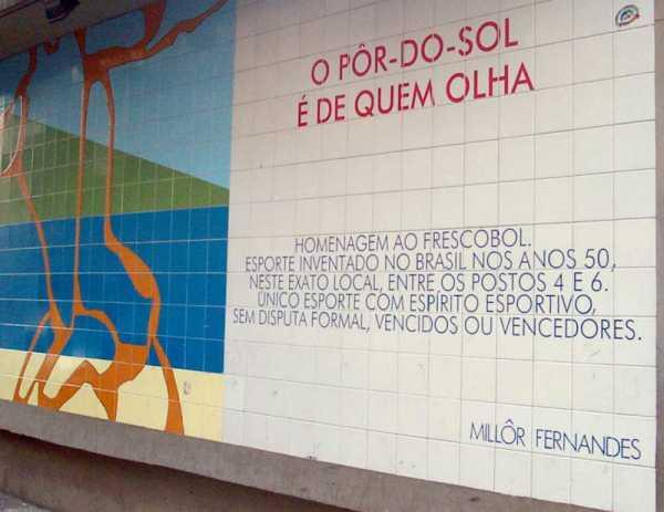 Frescobol Copacabana 1